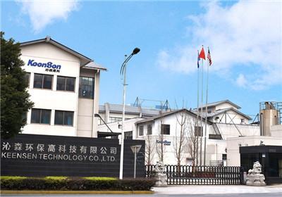 KeenSen Factory
