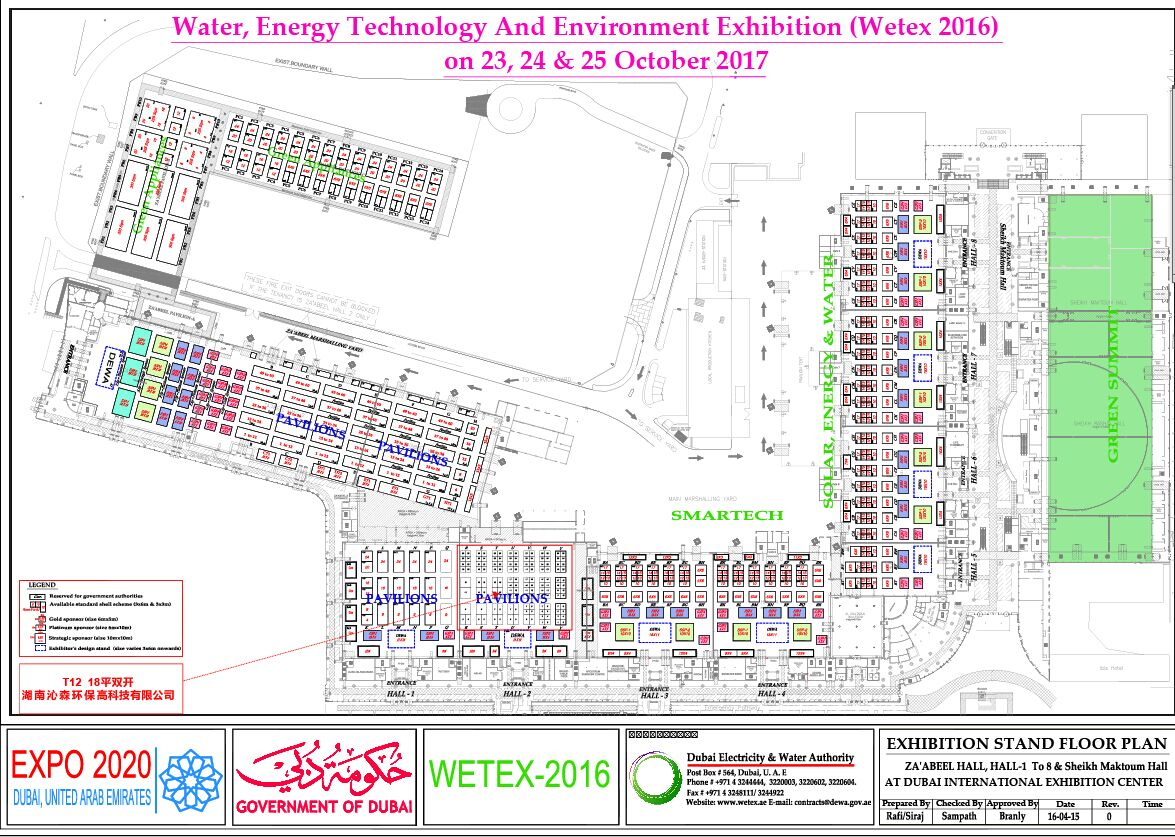 KeenSen will attend Wetex 2017 in Dubai