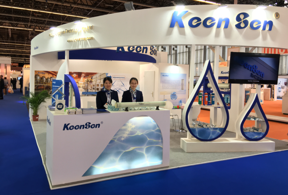 exhibition picture --AQUATECH AMSTERDAM
