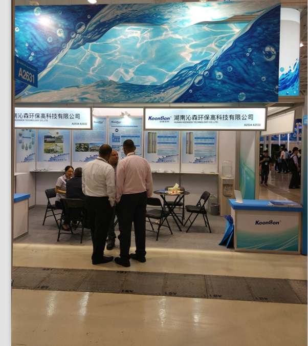 exhibition picture --TAIWAN booth