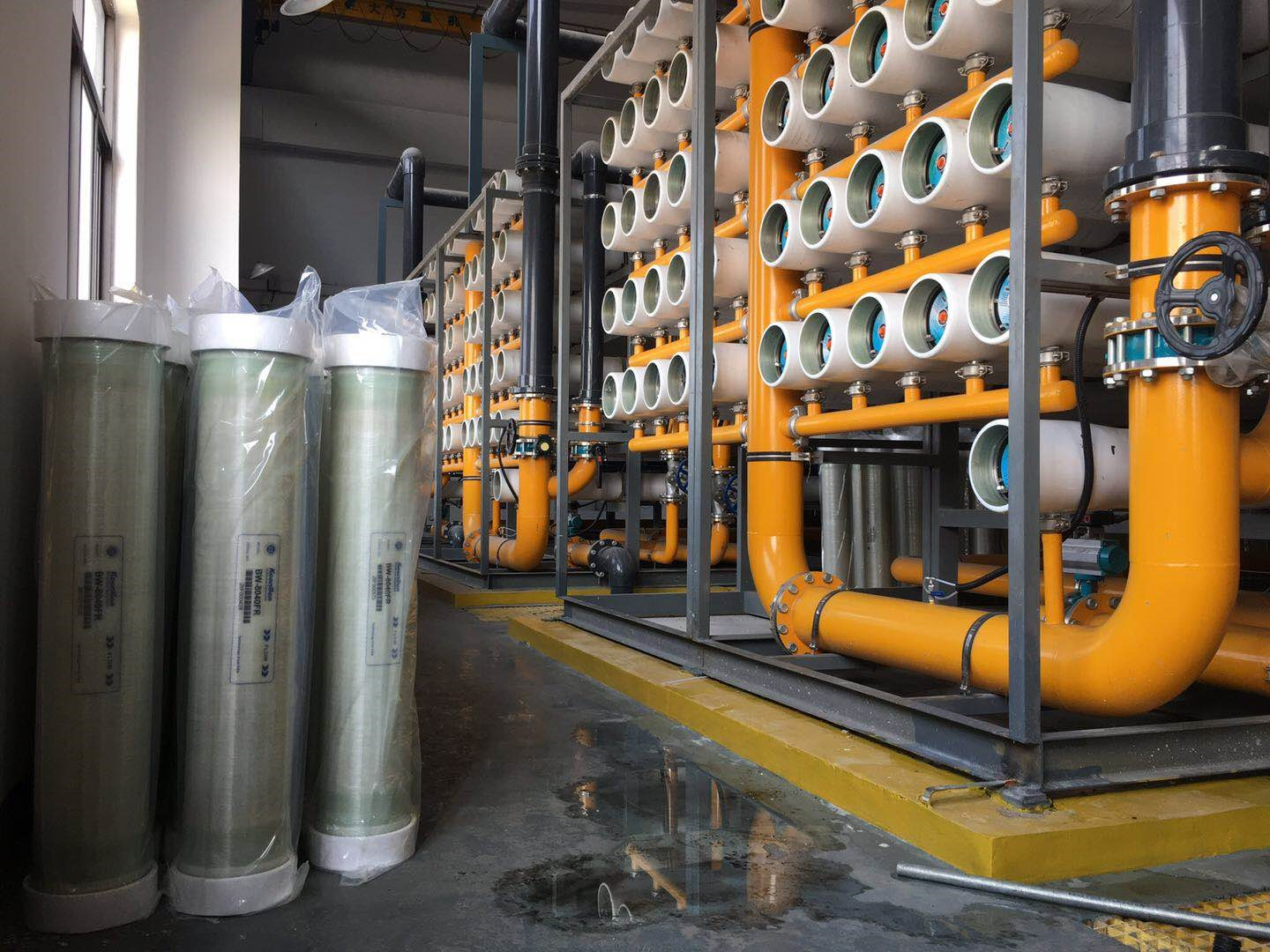 Production water project for paper mill in Indonesia